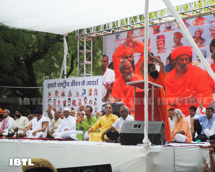 Baba Ramdev and team Bharat Swabhiman Andolan