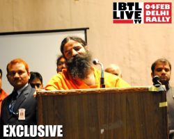 Baba Ramdev on Stage, ACACI first public meet