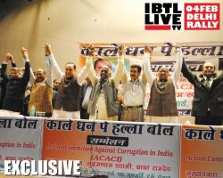 Action Committee Against Corruption in India (ACACI) with special focus on illgeal money flow in and out of the country