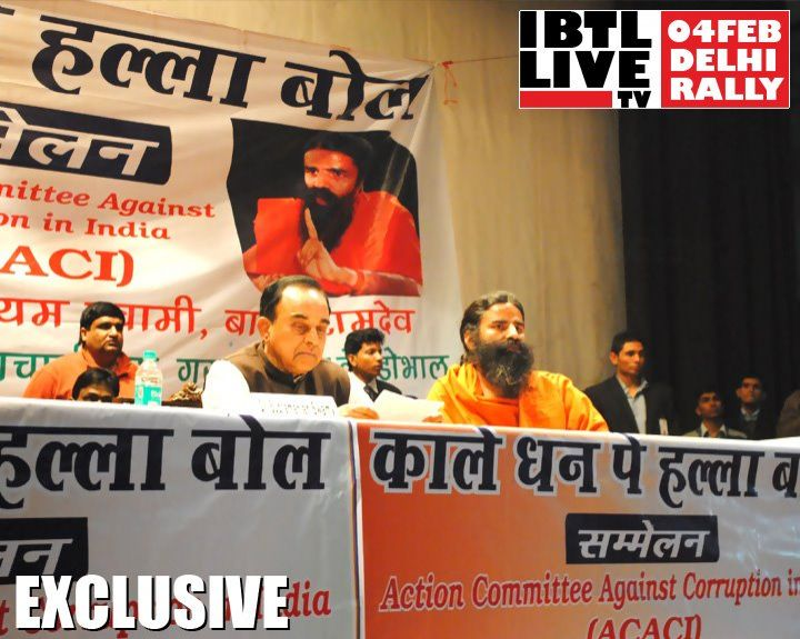 Dr. Swamy praised Baba Ramdev on mass mobilisation