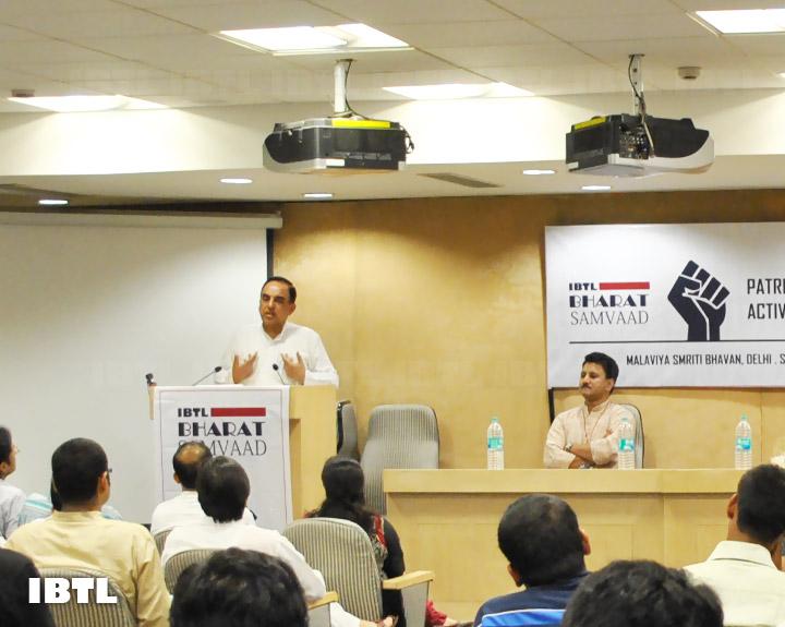 Subrat Goswami moderating session II : IBTL Bharat Samvaad