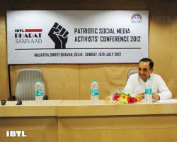THE ROAD AHEAD, What next for Social Media Activists : IBTL Bharat Samvaad