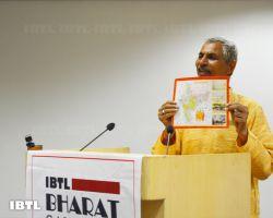 Dr. Ramavtar Ji : IBTL Bharat Samvaad