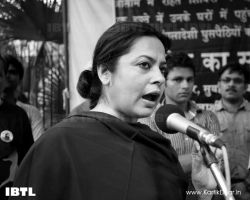 Meenakshi Lekhi addressing : Hunger Strike in support of Indigenous Peoples of Assam