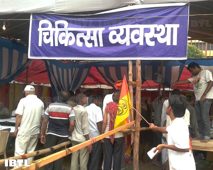 Swadeshi Medical Facilities at Ramlila Maidan, Delhi