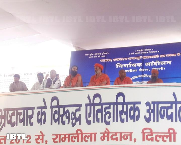 Bharat Swabhiman : Nirnayaka Andolan, Ramlila Maidan, Delhi