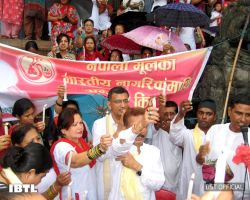 Bharat Swabhiman Supporters from Nepal