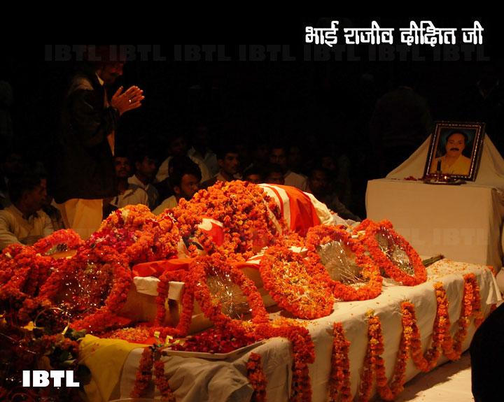 Bhai Rajiv Dixit's antim padaav