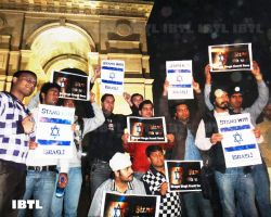 Bhagat Singh Kranti Sena with 'Stand with Israel' banners