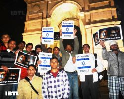 Bhagat Singh Kranti Sena held a peace march in support of Israel