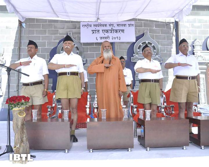 Dhwaj Pranam : Malwa Prant Ekatrikaran
