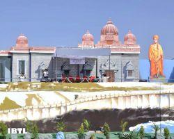 Swami Vivekananda : Stage at Malwa Prant Ekatrikaran