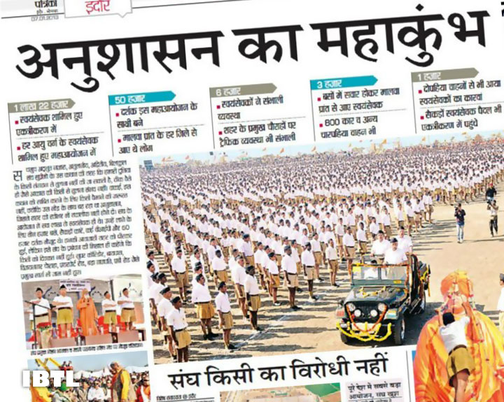 The MahaKumbh of Discipline at Indore : RSS' Malwa Prant Ekatrikaran