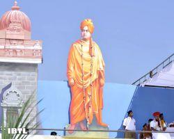 Swami Vivekananda : Malwa Prant Ekatrikaran