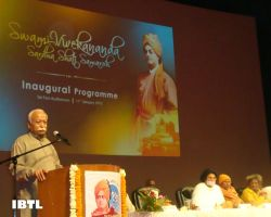 Sarasanghachalak Mohanrao Ji Bhagwat addressing the audience