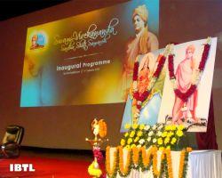 Swami Vivekananda Saardh Shati Udghatan Samaroh