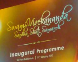 Swami Vivekananda Saardh Shati Udghatan Samaroh, Delhi