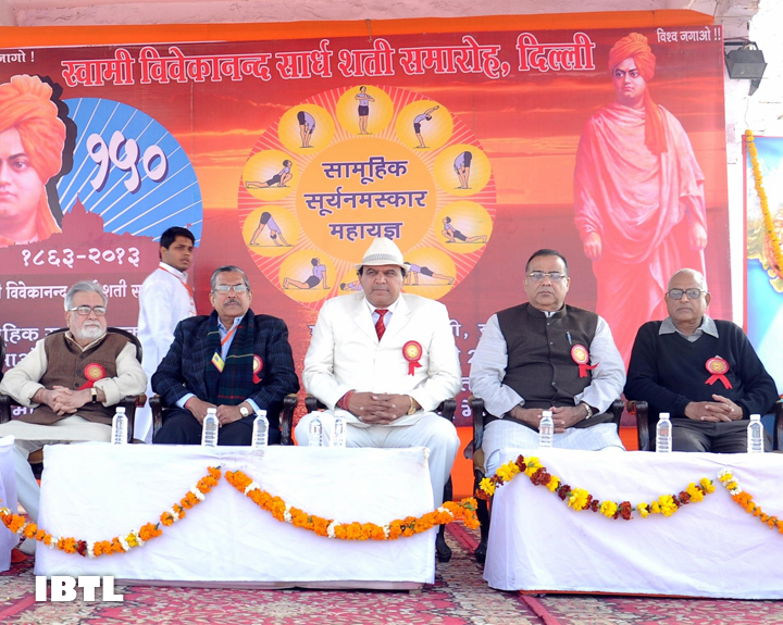 The Surya Namaskar Mahayagya was attended by a large number of prominent personalities