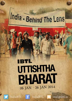 IBTL Uttishta Bharat