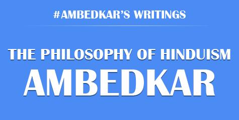 Ambedkar, Dalit icon, Hinduism & Islam, Dalit politics, Geeta, IBTL