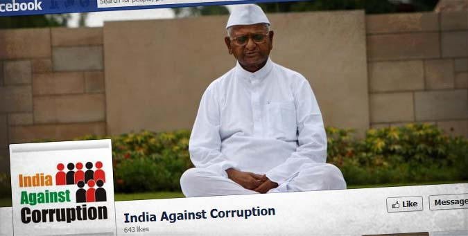 An open letter, Anna Hazare, Arvind Kejriwal, British divide, Gouri Salvi, arvind kejriwal political party, lokpal, manish shishodia, funds from US, NGO