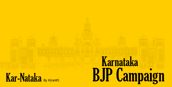 BJP karnataka, kjp, yeddurappa, bjp election 2013