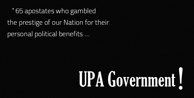 65 apostates, Nation, political benefits, upa scam list, letter to obama, 65 MPs