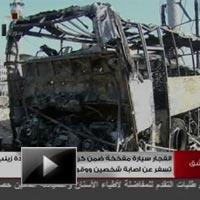 suicide, bomber, hits, Revered, shrine, Damascus, news, ibtl, videos