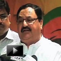 India, National News, BJP, resignation, Virbhadra Singh, Graft, J p nadda, news, videos, ibtl