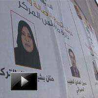 Libyans, decades, dictatorship, Libyans vote, Moamer Kadhafi, news, videos, ibtl