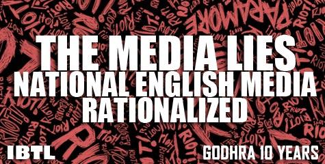#PaidMedia, IBTL, karsewaks, paid media, aaj tak, rabhu chawla, narendra modi interview, milli gazette