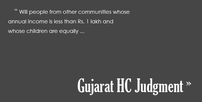 Gujarat High Court, UPA, education secularism, Kartikeya Tanna,  minority religions, Sachar Committee, SC, ST, SEBC, EBC categories