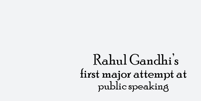 Rani ki Jhansi, Rahul ki jhanki, rahul speech CII, rahul gandhi, #PappuCII