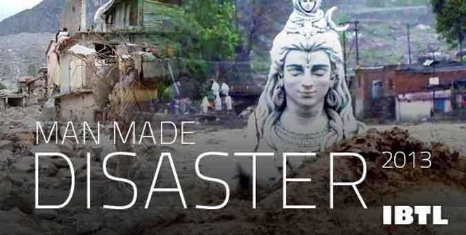 Uttarakhand, Rudra tandava, Ardhnarishwar, kedarnath paralay, shiva tandava