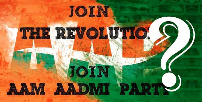 Aam Aadmi Party, Dysfunctional Anarchy, AAP governance, aap website, Yogendra Yadav
