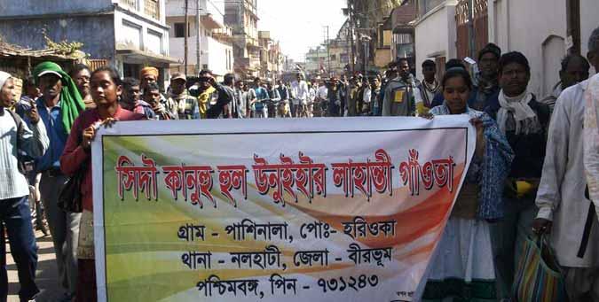 20th January, 2014, Sheikh Khalek, Khalek Sheikh, bengal gang-rape, Adivasi Adhikar Hoosai Manch, Mamata Banerjee