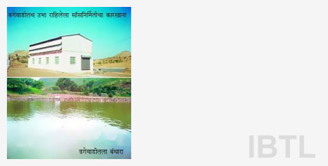 Vanavasi Kalyan Ashram