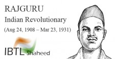 Indian revolutionary, Shiv Ram Hari Rajguru, Bhagat Singh, Kranti, Revolution