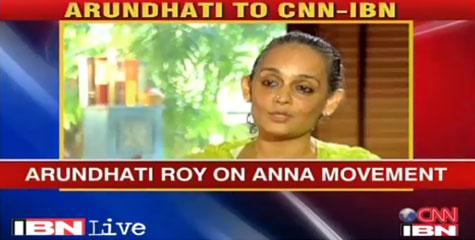 Arvind Kejriwal, Manish Sisodia, $400,000, Ford Foundation, Arundhati Roy