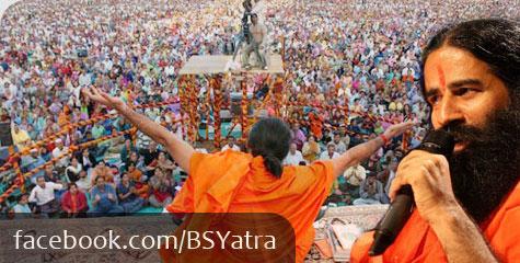 Baba Ramdev, Swabhiman Yatra, Massive support, Pramod Bhargav