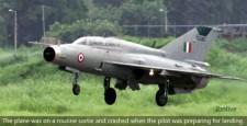 Rajasthan, MiG-21, IAF, Barmer, SD Goswami, Aircraft, IBTL