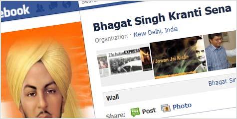 Bhagat Singh Kranti Sena, Prashant Bhushan, Supreme Court, Twitter, IBTL