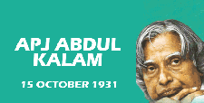 APJ Abdul Kalam, Codissia Trade Complex, Avinashi Road, Sprawling