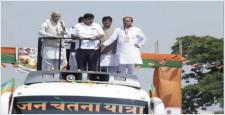 Telangana, Andhra Pradesh, Nizamabad, Jan Sabha, UPA, Medak