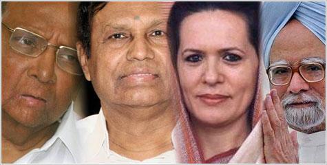 UPA, BJP, DMK, CAG, Rajiv Pratap Rudi, Mamta Banerjee, IBTL