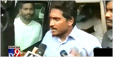 YSR's son, Jagan Reddy, Greater Hyderabad Municipal Corporation, CBI, Karnataka, IBTL