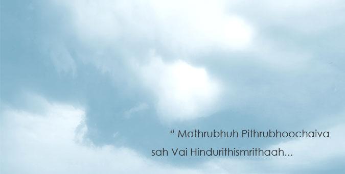 Muslim, Hindu, Puranas, Yasyabharatha, Bhoomikah, Hindurithismrithaah, Aarkkellamaano, Pithrubhoochaiva, IBTL
