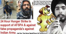 Arm Forces Special Power Act, AFSPA, Tajinder Pal singh Bagga, Convener, Social Activists, Bhagat Singh Kranti Sena