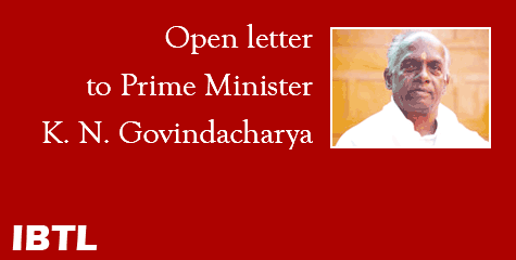 Open Letter To Prime Minister, K. N. Govindacharya, Air India, IBTL