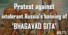 Manmohan Singh was in Russia, ISKCON, Bhagwad Geeta, Bhagavad-gita As It Is, ISKCON Russia, Maha-Balarama Dasa, ban of geeta, ban on geeta, Geeta Ban, Tomsk Siberia Geeta Ban, IBTL